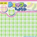 Embossed check chiyogami, 6 inch (15 cm) square, 12 sheets, (c89)
